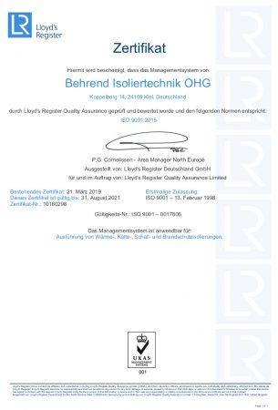 0017806-QMS-DEUDE-UKAS